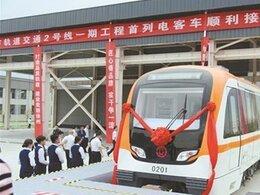 徐州市地铁2号线项目